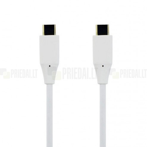 Oficiāls LG Type-C balts vads 1 m. (EAD63687002, origināls)
