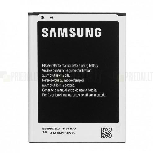 Samsung Galaxy Note 2 (N7100) akumulators (EB595675LA, 3100 mAh, vidējais, originals)