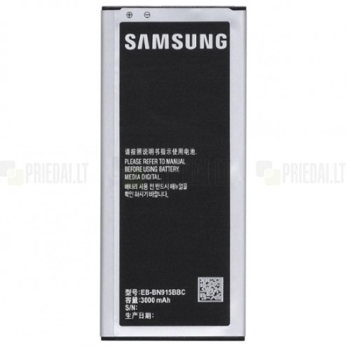 Samsung Galaxy Note Edge (N915) akumulators (EB-BN915BBC, 3000 mAh, vidējais, originals)