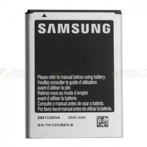 Samsung Galaxy Note (N7000) akumulators (EB615268VA, 2500 mAh, vidējais, originals)