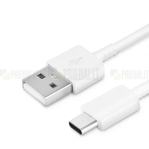 Oficiāls Samsung Type-C USB-C balts vads 80 cm (EP-DR140ABE, origināls)