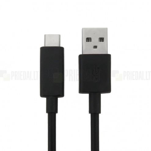 Xiaomi USB Typec-C melns vads 1 m. (origināls)