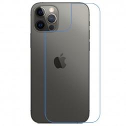 """""""Calans"""" aizsargplēve aizmugurējai daļai - dzidras (iPhone 12 Pro Max)"""