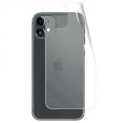 """""""JUNLI"""" aizsargplēve aizmugurējai daļai - dzidras (iPhone 11)"""