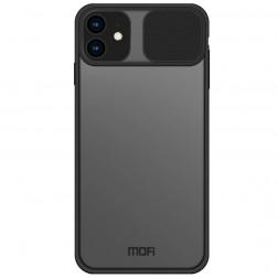 """""""Mofi"""" CamShield apvalks - dzidrs (iPhone 12 Mini)"""