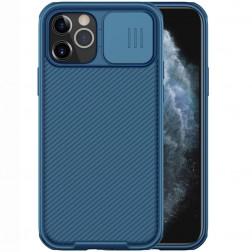 """""""Nillkin"""" CamShield apvalks - zils (iPhone 12 / 12 Pro)"""