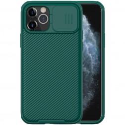"""Nillkin"" CamShield apvalks - zaļš (iPhone 12 / 12 Pro)"