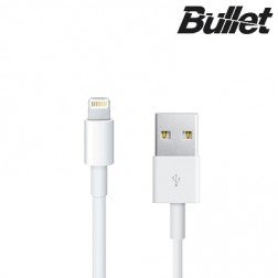"""Bullet"" Lightning USB vads - balts (1 m.)"