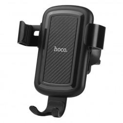 """""""Hoco"""" automašīnas telefona turētājs (lādētājs, restēm) - melns"""