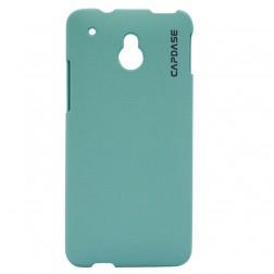 """Capdase"" apvalks - zaļš + ekrāna aizsargplēve (One mini)"