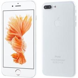 Pasaulē planākais futrālis - balts (iPhone 7 Plus / 8 Plus)