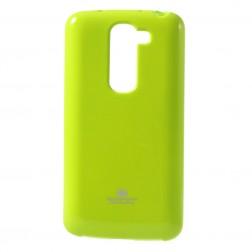 """""""Mercury"""" futrālis - zaļš (G2 mini)"""