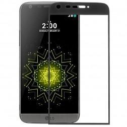 """Calans"" Tempered Glass ekrāna aizsargstikls 0.26 mm - melns (G5)"