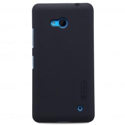 """Nillkin"" Frosted Shield apvalks - melns + ekrāna aizsargplēve (Lumia 640)"