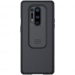 """""""Nillkin"""" CamShield apvalks - melns (OnePlus 8 Pro)"""