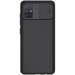 """""""Nillkin"""" CamShield apvalks - melns (Galaxy A71)"""