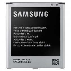 """Samsung"" akumulators (2600 mAh, Galaxy S4)"
