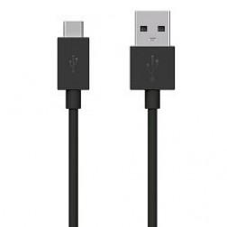 """Sony"" USB Type-C vads - melns (1 m.)"