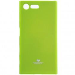 """Mercury"" futrālis - zaļš (Xperia X Compact)"