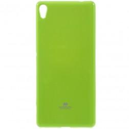 """Mercury"" futrālis - zaļš (Xperia XA Ultra)"