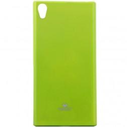 """Mercury"" apvalks - zaļš (Xperia XA1)"