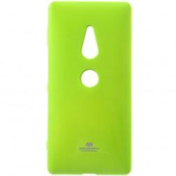"""""""Mercury"""" apvalks - zaļš (Xperia XZ2)"""