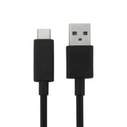 """Xiaomi"" USB Type-C vads - melns (1 m.)"