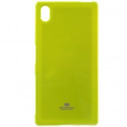 """""""Mercury"""" apvalks - zaļš (Xperia Z5)"""