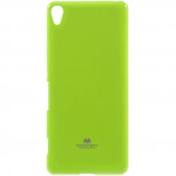 """Mercury"" apvalks - zaļš (Xperia XA)"