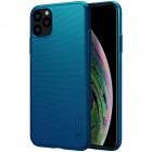 Apple iPhone 11 Pro Max Nillkin Frosted Shield zils plastmasas apvalks