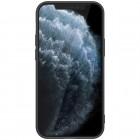 "Apple iPhone 12 Mini ""Nillkin"" Textured Case melns apvalks"