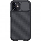 """Apple iPhone 12 (12 Pro) """"Nillkin"""" CamShield melns apvalks"""