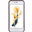 "Apple iPhone 7 Plus (iPhone 8 Plus) ""Nillkin"" Englon brūns ādas apvalks"