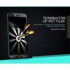 "Asus Zenfone Selfie (ZD551KL) ""Nillkin"" 9H Tempered Glass ekrāna aizsargstikls"