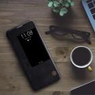 """Greznais """"Nillkin"""" Qin sērijas ādas atvērams melns Huawei Mate 20 Pro maciņš"""