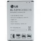 LG G3 D855 (D850, D851) akumulators (BL-53YH, 3000 mAh, vidējais, originals)