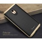 """Meizu m5 note """"IPAKY"""" cieta silikona (TPU) melns apvalks (apmales - zeltā krāsā)"""