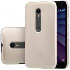 Motorola Moto G 3rd (3 Gen) Nillkin Frosted Shield zelta plastmasas apvalks + ekrāna aizsargplēve