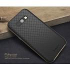 """Samsung Galaxy A5 2017 (A520) """"IPAKY"""" cieta silikona (TPU) melns apvalks (apmales - zeltā krāsā)"""