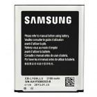 Samsung Galaxy S3 i9300 akumulators (EB-L1G6LLU, 2100 mAh, vidējais, originals)