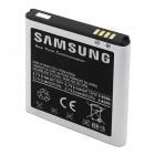 Samsung Galaxy S2 SGH-T989 akumulatos (1850 mAh)
