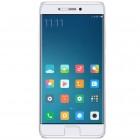 """Xiaomi Mi 5S """"Nillkin"""" Amazing H+ Pro Tempered Glass ekrāna aizsargstikls"""
