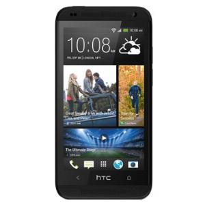 HTC Desire 601 maciņi