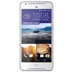 HTC Desire 628 maciņi