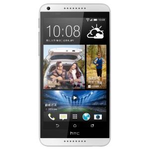 HTC Desire 816 maciņi