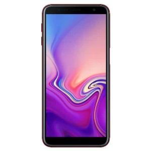 Samsung Galaxy J6+ (2018) maciņi