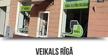 Veikals Rīgā, Brīvības iela 132